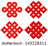 Endless knot for your logo, design or project (vector illustration) - stock photo