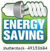 energy saving - stock photo