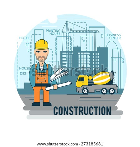 Engineer at work. The foreman at the construction site with documents and drawings. - stock vector