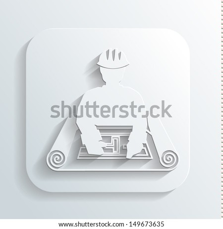 engineer for the project icon vector - stock vector