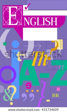 English cover. Textbook and notebook. Cover design, abstract, learn English - stock vector