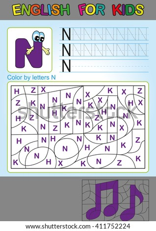 Color By Letters N Coloring Book For Children Spelling And