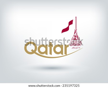 English Text Qatar with Independence day logo - stock vector