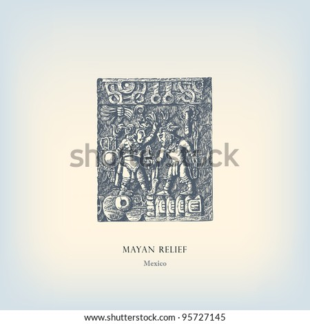 "Engraving vintage Mayan relief from ""The Complete encyclopedia of illustrations"" containing the original illustrations of The iconographic encyclopedia of science, literature and art, 1851. Vector. - stock vector"