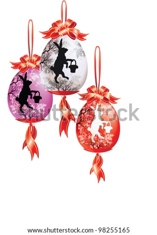 EPS10/ Easter decorations on a white background - stock vector