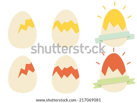 Eps10 Illustration : Cracked egg icons - stock vector