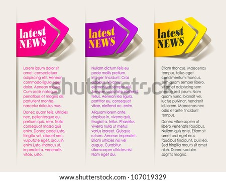 eps10, latest news, realistic design elements - stock vector