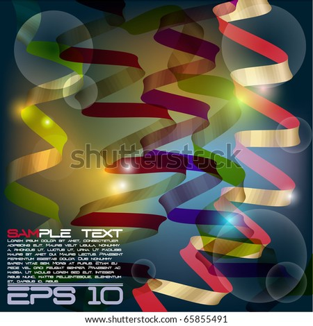 eps10 ribbons - stock vector