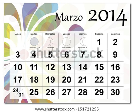 EPS10 vector file. Spanish version of March 2014 calendar. The EPS file includes the version in blue, green and black in different layers. Raster version available in my portfolio. - stock vector