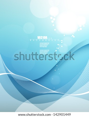 eps10 vector modern wave graphic design - stock vector