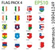 EPS10 Vector Shield Flags - Pack 4 - stock photo