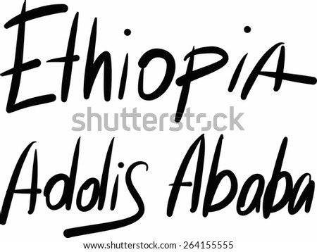 Ethiopia, Addis Ababa, hand-lettered Country and Capital, handmade calligraphy, vector