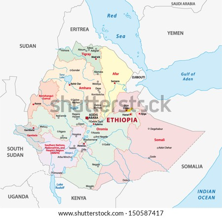 Ethiopia Administrative Map Stock Vector 150587417 Shutterstock