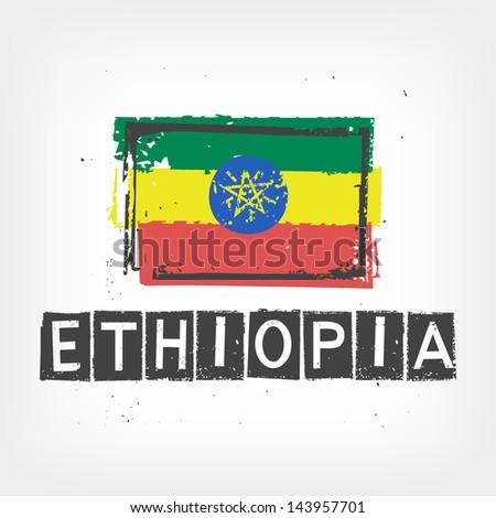 Ethiopia flag stylized - stock vector