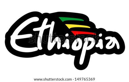 Ethiopia icon - stock vector