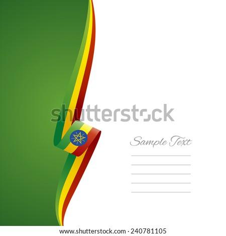 Ethiopia left side brochure cover vector - stock vector