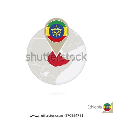 Ethiopia map and flag in circle. Map of Ethiopia, Ethiopia flag pin. Map of Ethiopia in the style of the globe. Vector Illustration. - stock vector