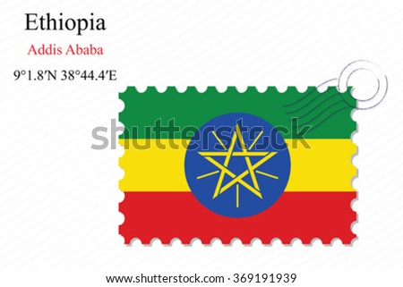 ethiopia stamp design over stripy background, abstract vector art illustration, image contains transparency - stock vector