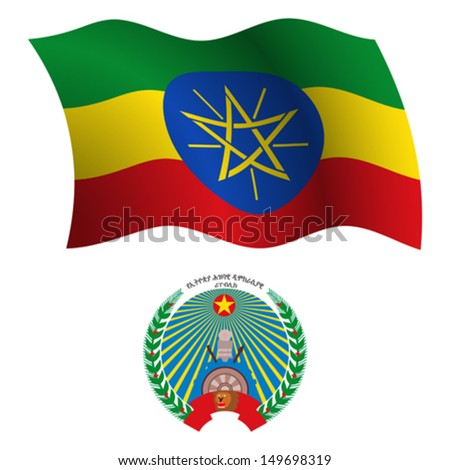 ethiopia wavy flag and coat of arms against white background, vector art illustration, image contains transparency - stock vector