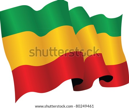 ethiopian flag - stock vector