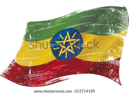 Ethiopian grunge flag. A grunge flag of Ethiopia in the wind flag for you - stock vector