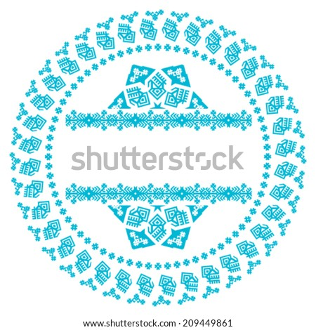 Ethnic Northern Round Frame Geometric Knitted Stock Vector 209449861 ...
