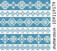 ethnic seamless striped pattern textures in blue and white colors, vector illustration - stock vector