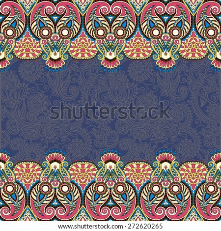 ethnic stripe ornament on floral background, perfect for invitation, book cover, packing design, greeting card and other, vector illustration on dirty dark blue - stock vector