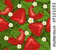 Excellent seamless pattern with with strawberry and leaves on green background - stock photo