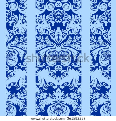 Excellent vintage ornament floral  seamless pattern - stock vector