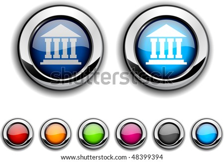 Exchange realistic buttons. Vector illustration. - stock vector