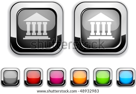 Exchange realistic icons. Empty buttons included. - stock vector