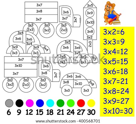 Multiplication Table Stock Images, Royalty-Free Images & Vectors ...