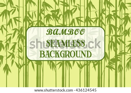 Exotic Horizontal Seamless Pattern, Tropical Bamboo Plants Trunks, Stems, Branches and Leaves Green Silhouettes on Yellow Background. Vector