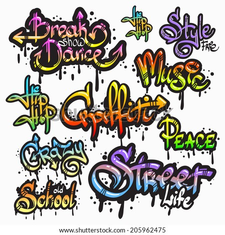 Expressive collection of graffiti urban youth art individual words digital spray paint creator grunge isolated vector illustration - stock vector