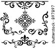 Exquisite Ornamental Designs Pack. - stock vector