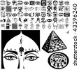 Eyes set of black sketch. Part 101-4. Isolated groups and layers. - stock photo