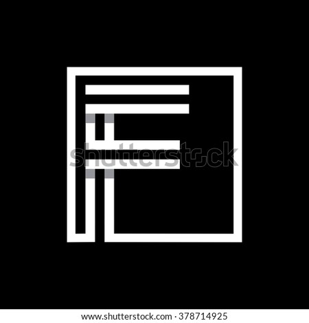 F capital letter enclosed in a square. . Overlapping with shadows monogram, logo, emblem. Trendy design.  - stock vector