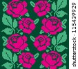 Fabric seamless pattern with embroidered roses - stock photo
