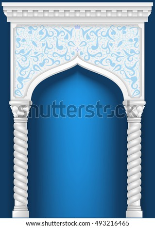 Architectural Arch Arabic Other Eastern Style Stock Vector ...