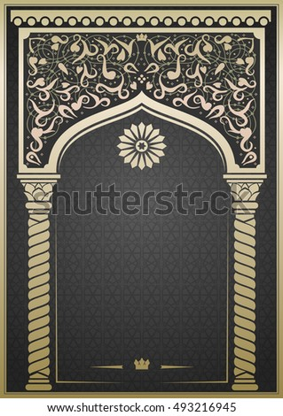 Indian Traditional Arch Vector Stock Images Royalty Free