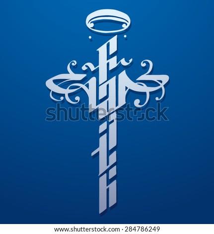 FAITH, hand lettering, vector - stock vector