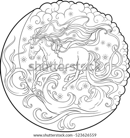 fantasy horse running through the sky coloring page