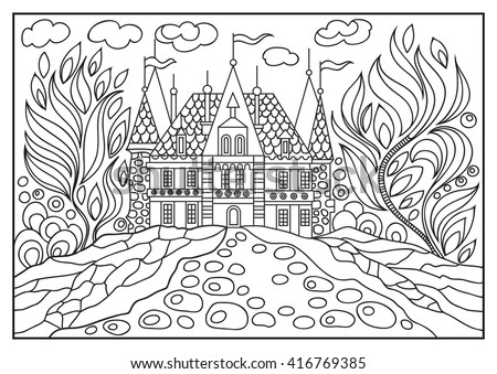 Fantasy landscape. Fairy tale castle, old medieval town, park trees. Hand drawn sketch.Coloring book page. For invitation, flyer, sticker, poster, banner, card, label, cover, web. Vector illustration. - stock vector