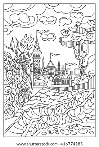 Fantasy landscape. Fairy tale castle, old medieval town, park trees. Hand drawn sketch. T-shirt print. Album cover. Coloring book page. Vector illustration.  - stock vector