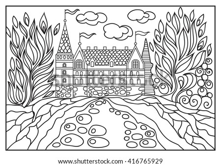 Fantasy landscape. Fairy tale castle, park trees. Hand drawn sketch. Album cover. Coloring book page. For invitation, flyer, sticker, poster, banner, card, label, cover, web. Vector illustration. - stock vector