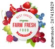 farm fresh berries emblem - stock photo