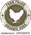 Farm Fresh Organic Eggs Stamp - stock photo