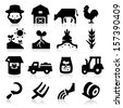 Farm Icons Two - stock vector