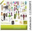 Fashion boutique set - stock vector